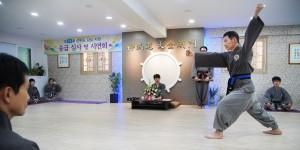 20190909-제18회 선무도 강남지원 승급심사 및 시연회_ (55)